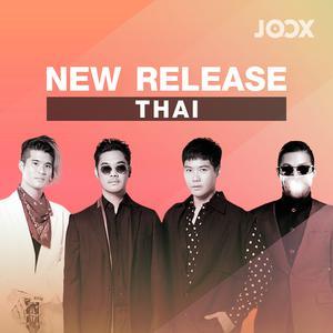 New Releases 2019 [Thai]