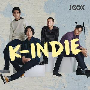 ฟังเพลงต่อเนื่อง K-indie