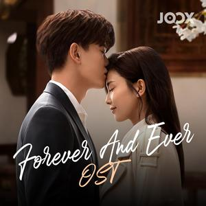 Forever And Ever OST