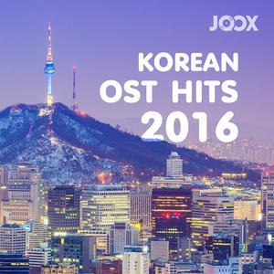 ฟังเพลงต่อเนื่อง Korean Ost of 2016