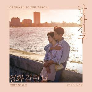 Encounter OST