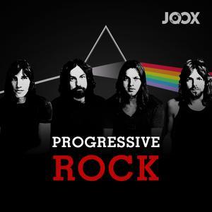 ฟังเพลงต่อเนื่อง Progressive Rock [Rock]