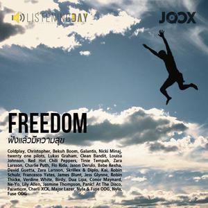 Freedom ฟังแล้วมีความสุข