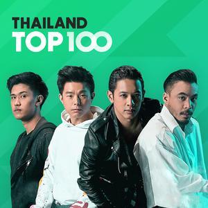 Thailand Top 100 กรกฎาคม 2019 เพลงฮิตติดชาร์ท