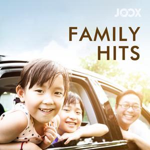 ฟังเพลงต่อเนื่อง Family Hits