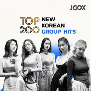 ฟังเพลงต่อเนื่อง New Korean Group Hits