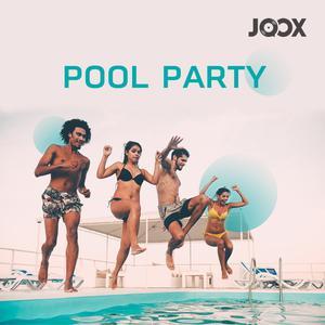 ฟังเพลงต่อเนื่อง Pool Party