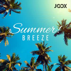 ลิสต์เพลงใหม่ Summer Breeze