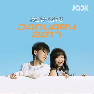 ฟังเพลงต่อเนื่อง New Hits of January [K-POP]
