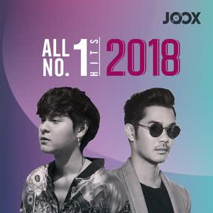 ALL No.1 HITS 2018