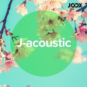 ฟังเพลงต่อเนื่อง J-Acoustic