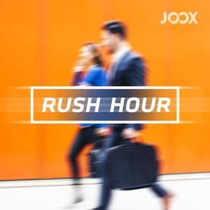 ฟังเพลงต่อเนื่อง Rush Hour