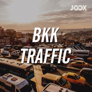 ฟังเพลงต่อเนื่อง BKK Traffic