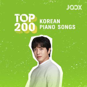Top 200 Korean Piano Songs 2019