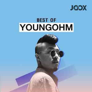 ฟังเพลงต่อเนื่อง Best of YOUNGOHM