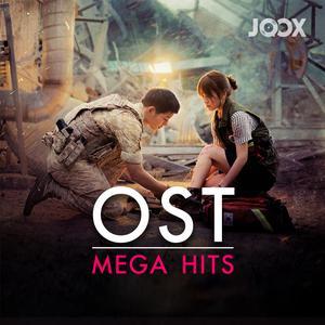 ฟังเพลงต่อเนื่อง OST Mega Hits
