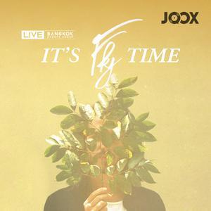 ฟังเพลงต่อเนื่อง It's FKJ Time