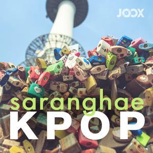 ฟังเพลงต่อเนื่อง Saranghae K-POP