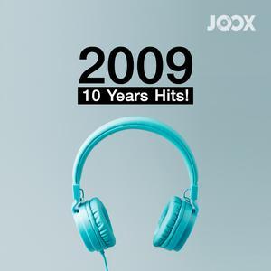 ฟังเพลงต่อเนื่อง 2009: 10 Years Hits!