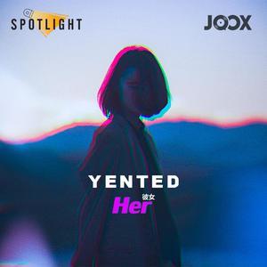 Her [Spotlight]