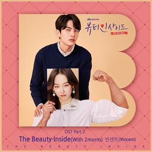 ฟังเพลงต่อเนื่อง The Beauty Inside OST