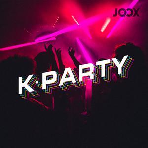 ฟังเพลงต่อเนื่อง K-Party