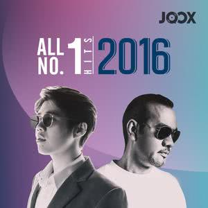 ALL No.1 HITS 2016