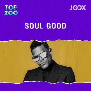ฟังเพลงต่อเนื่อง Soul Good