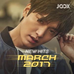 ฟังเพลงต่อเนื่อง New Hits of March [K-POP]