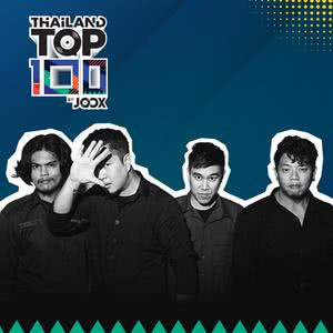 เพลง Thailand Top 100 by JOOX