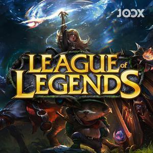 ลิสต์เพลงใหม่ League of Legends