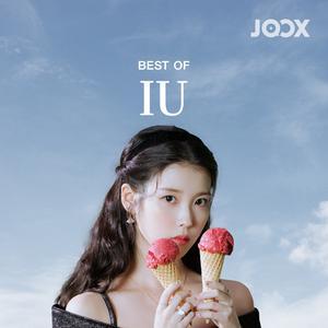 ลิสต์เพลงใหม่ Best of IU