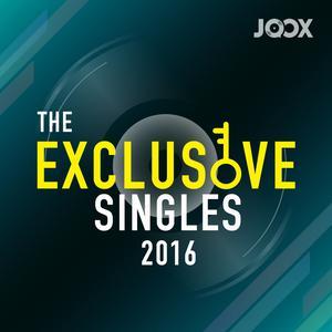 ฟังเพลงต่อเนื่อง JOOX: The Exclusive Singles