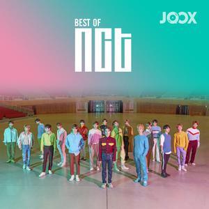 ฟังเพลงต่อเนื่อง Best of NCT