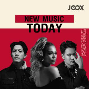 ฟังเพลงต่อเนื่อง New Music Today [Week 29]