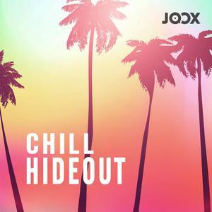 ลิสต์เพลงใหม่ Chill Hideout