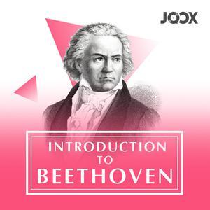 ฟังเพลงต่อเนื่อง Introduction To Beethoven