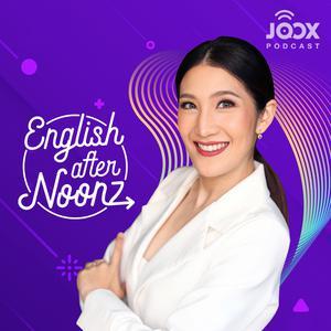 ลิสต์เพลงใหม่ English AfterNoonz on JOOX [Season 7]