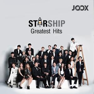 ฟังเพลงต่อเนื่อง Starship Greatest Hits