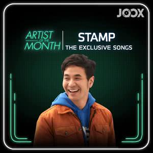 แสตมป์ The Exclusive Songs 2018