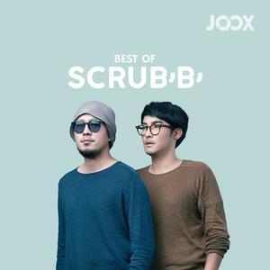 ฟังเพลงต่อเนื่อง Best of Scrubb