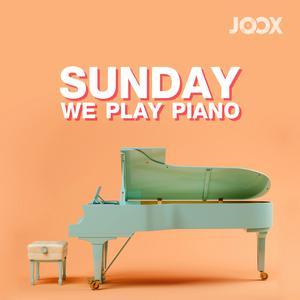 ฟังเพลงต่อเนื่อง Sunday We Play Piano
