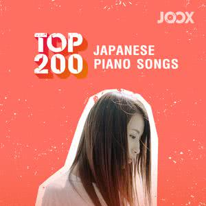 Top 200 Japanese Piano Songs 2019