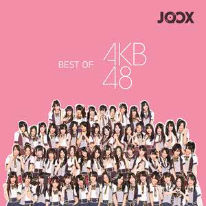 Best of AKB48