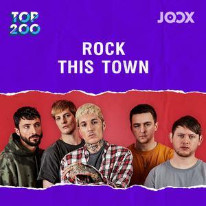 ฟังเพลงต่อเนื่อง Rock This Town