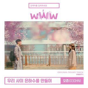 Search: WWW OST