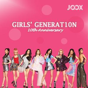 ฟังเพลงต่อเนื่อง GIRLS' GENERATION's 10th Anniversary
