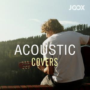 ฟังเพลงต่อเนื่อง Acoustic Covers