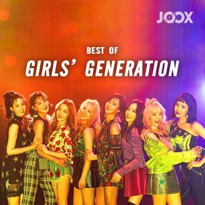 ฟังเพลงต่อเนื่อง Best of Girls' Generation