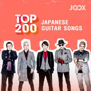 Top 200 Japanese Guitar Songs 2019